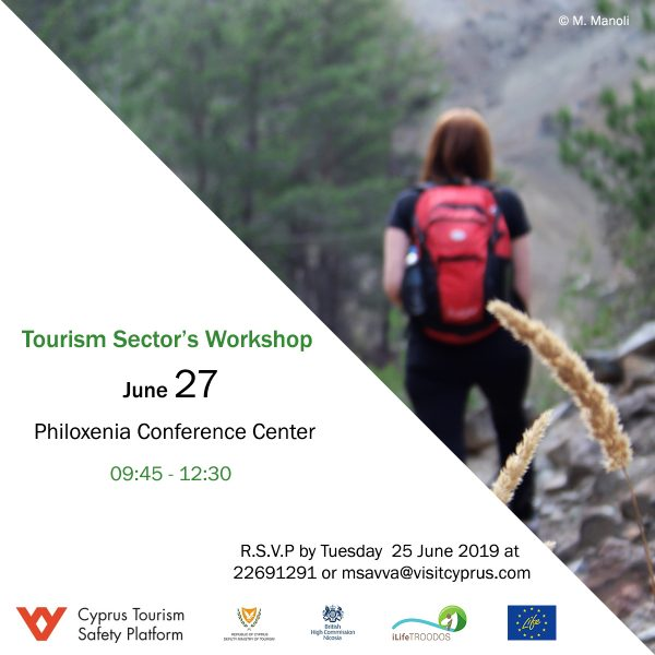 Tourism Sector's Workshop