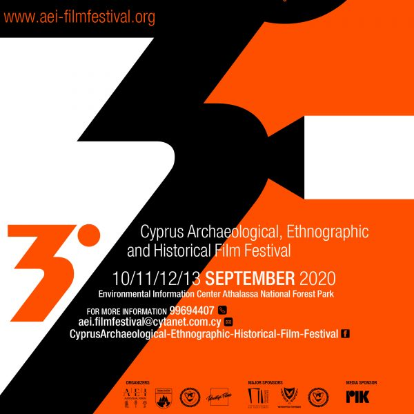 3rd Cyprus Archaeological, Ethnographic and Historical Film Festival